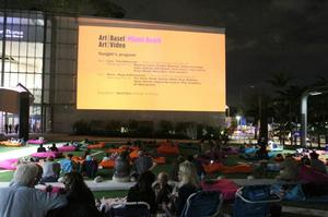 Art Video Nights 2012, courtesy of Art Basel.