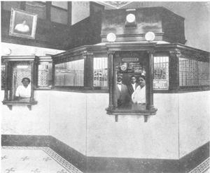 St. Luke bank interior.