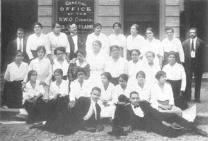 Maggie Walker (center, middle row) and I.O. St. Luke staff
