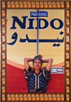 Hassan Hajjaj, Nido Bouchra, 2000. Wedge Collection