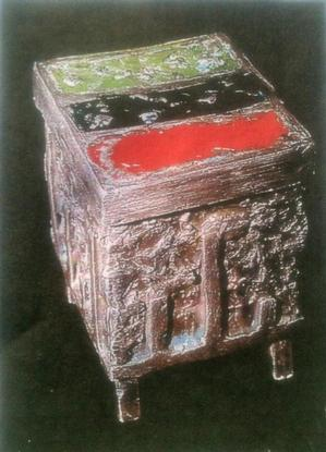 EJ Montgomery, Red, Black and Green Ancestral Box (Garvey Box) 1973. Collection of Cledie Taylor