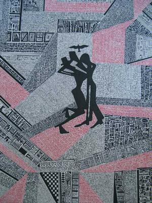 Deborah Grant, Holcha and Willie's First Dance, 2011, archival ink on Arches water color paper, Steve Turner Contemporary