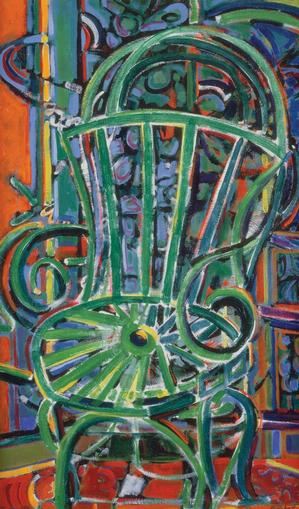 David C. Driskell The Green Chair From the America series 1978 Collection of Camille O. and William H. Cosby Jr.
